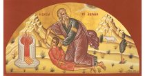"""Homily: """"On the Binding of Isaac"""""""