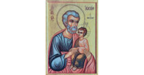 On S. Joseph, Guardian of the Church's Divine Nature